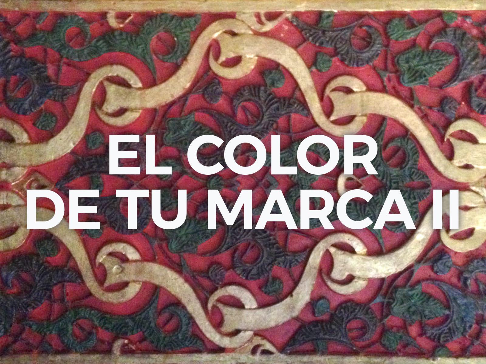 Cómo elegir y crear la marca de mi empresa en A Coruña